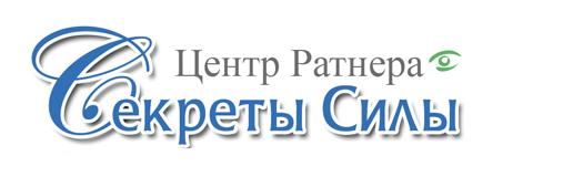 razvivayushhij-centr-sergeya-ratneva