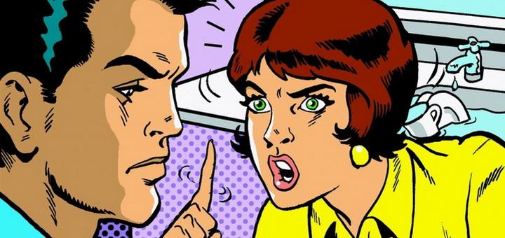 Психология отношений между мужчиной и женщиной в браке